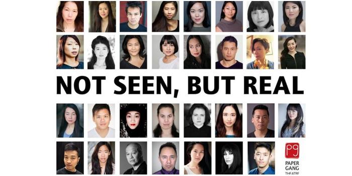 actors Asian theatre